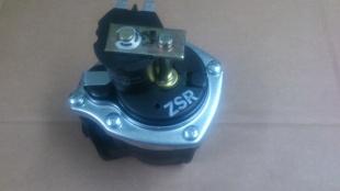 Junkers ZSR 11-3 AE váltószelep